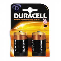 Батарейки средние