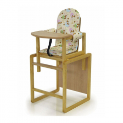 ВИЛТ Стул-стол для кормления БУТУЗ Бежевый