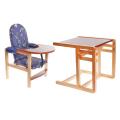 ВИЛТ Стул-стол для к
