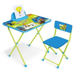 НИКА Набор мебели ЗВЕРОПОЛИС  (стол складн.+пенал,стул )