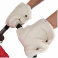 BAMBOLA Муфты-варежки для коляски шерстяной мех+плащевка(лайт) Белые