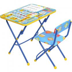 НИКА Набор мебели ПЕРВОКЛАШКА ОСЕНЬ (стол-парта+мяг стул) h580