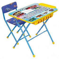 НИКА Наборы мебели БОЛЬШИЕ ГОНКИ стол+мягкий стул
