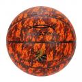 Мяч баскетбольный X-