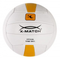Мяч волейбольный X-M