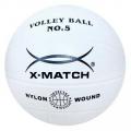 Мяч волейбольный, X-