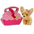 Мягкая игрушка собака чихуахуа 19см в сумочке в виде кекса ТМ