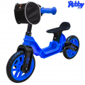 ОР503 Беговел Hobby bike Magestic blue black