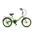 Велосипед COMPACT 20