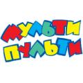 МУЛЬТИ-ПУЛЬТИ