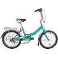 Велосипеды подростковые 20